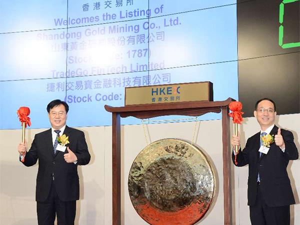 全球募資總額6.14億美元--山東黃金在香港H股主板成功掛牌上市